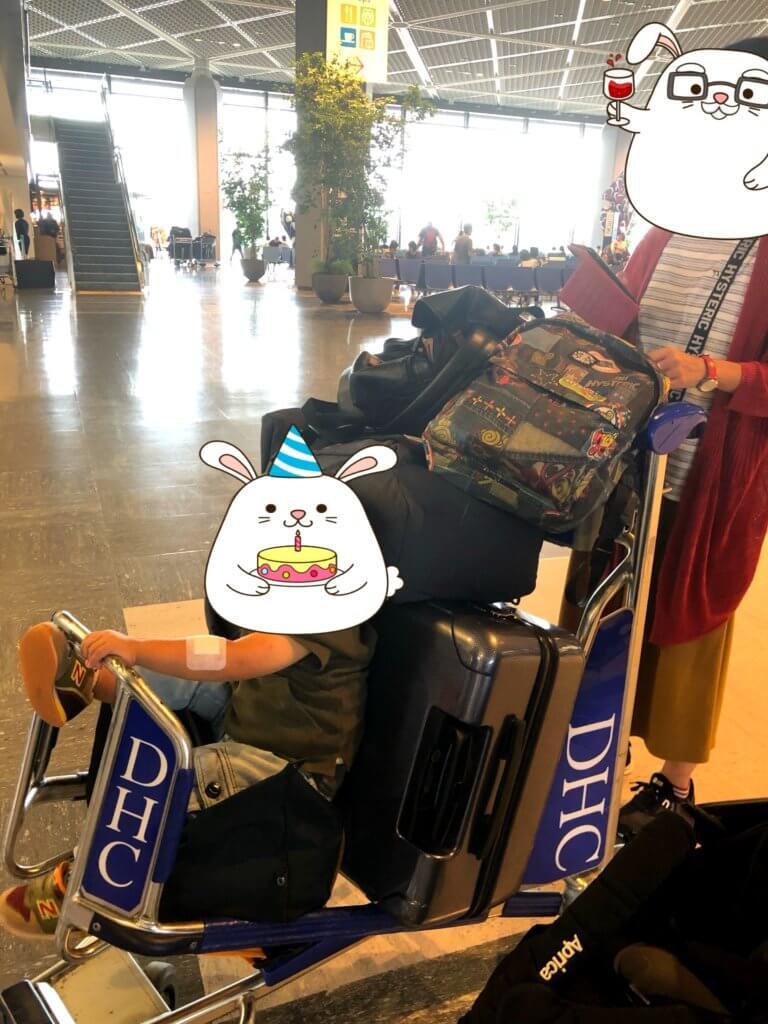 空港ではこうなるよね